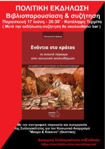 afisa-small_17-6-16_biblio