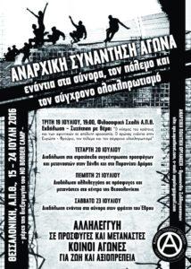 anar_syn_agona_Salonika