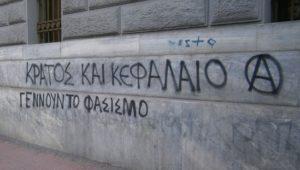 krat-kefal-fasism